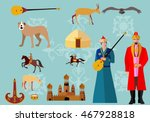 kazakhstan symbols flat icons...   Shutterstock .eps vector #467928818