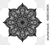 mandala. round ornament pattern. | Shutterstock .eps vector #468014834