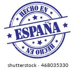 """stamp with text """"made in spain"""" ... 