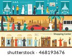 uae skyline shopping center... | Shutterstock .eps vector #468193676