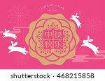 mid autumn festival greeting... | Shutterstock .eps vector #468215858
