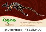 Kangaroo. Aboriginal Style....