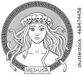portrait of ancient greek... | Shutterstock .eps vector #468474458