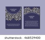 flyer template with abstract... | Shutterstock .eps vector #468529400