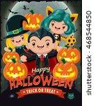vintage halloween poster design ... | Shutterstock .eps vector #468544850