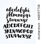vector artistic hand drawn font ...   Shutterstock .eps vector #468557738
