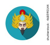 Chinese Opera Icon  Warrior An...