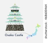 travel japan famous castle... | Shutterstock .eps vector #468600464