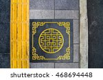 footpath pavement sidewalk with ... | Shutterstock . vector #468694448