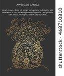 african tree   baobab. vector... | Shutterstock .eps vector #468710810