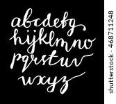 vector handwritten brush script | Shutterstock .eps vector #468711248