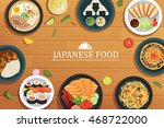 japanese food on a wooden... | Shutterstock .eps vector #468722000