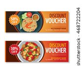 discount voucher template with... | Shutterstock .eps vector #468722204