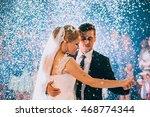 first wedding dance of newlywed | Shutterstock . vector #468774344
