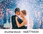 first wedding dance of newlywed | Shutterstock . vector #468774434