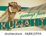 greetings from kuwait camel...