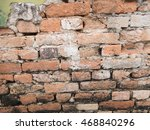 stone background | Shutterstock . vector #468840296