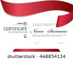 vector template for certificate ... | Shutterstock .eps vector #468854114