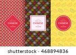 asian retro pattern background. ... | Shutterstock .eps vector #468894836