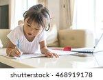 little cute girl drawing a... | Shutterstock . vector #468919178