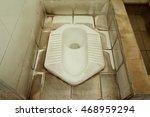Dirty Squat Type Public Toilet