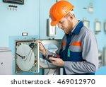 portrait of young engineer... | Shutterstock . vector #469012970