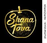 shana tova card.  | Shutterstock .eps vector #469054904