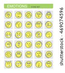 vector set of flat icons.... | Shutterstock .eps vector #469074596