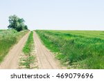 leaving the road up to the... | Shutterstock . vector #469079696