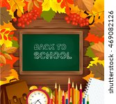 back to school background with... | Shutterstock .eps vector #469082126