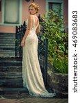 beautiful bride outdoors.... | Shutterstock . vector #469083683