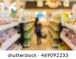 blurred background   interior... | Shutterstock . vector #469092233