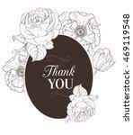 vector vintage chocolate brown... | Shutterstock .eps vector #469119548