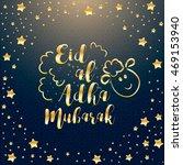 muslim community festival eid... | Shutterstock .eps vector #469153940