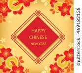chinese new year greeting card | Shutterstock .eps vector #469182128