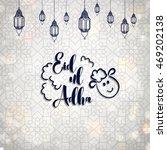 muslim community festival eid... | Shutterstock .eps vector #469202138