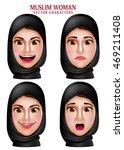 muslim woman vector characters... | Shutterstock .eps vector #469211408