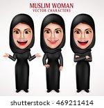 muslim woman vector characters... | Shutterstock .eps vector #469211414