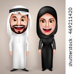 muslim arab man and woman... | Shutterstock .eps vector #469211420
