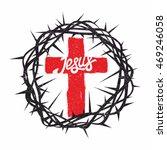 bible lettering christian art