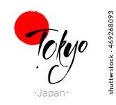 tokyo hand lettering... | Shutterstock .eps vector #469268093