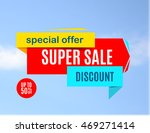 super sale banner design. sale... | Shutterstock .eps vector #469271414