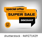 super sale yllow banner design. ... | Shutterstock .eps vector #469271429