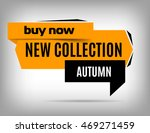 new autumn collection yellow... | Shutterstock .eps vector #469271459