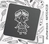greek doodle   Shutterstock .eps vector #469314218