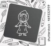 dutch woman doodle | Shutterstock .eps vector #469332959