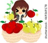 a cute little girl and... | Shutterstock .eps vector #469369178