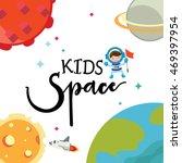 little princess logo | Shutterstock .eps vector #469397954