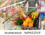 woman in supermarket. | Shutterstock . vector #469421519