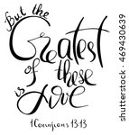But The Greatest Of These Is...